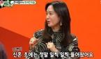 박주미 나이 47세, 광성하이텍家 남편과 결혼 비하인드..
