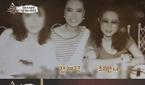 선풍기 아줌마 한혜경씨 사망에 성형 전 20대 모습 눈길..