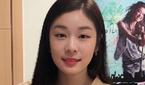 김연아, 여전히 단아한 미모 '더 청순해졌네'