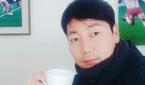"""송종국, 여유로운 일상 공개 """"#모닝커피 #추억"""""""