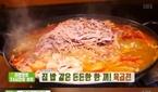 '생방송투데이' 육곱전(육개장 곱창 전골)맛집 '종로곱육..