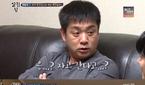 """'살림남2' 율희 父에 쏟아지는 응원 """"딸과 최민환 책임.."""