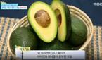아보카도 오일, 다이어터들에게 필수…효능 보니 대박