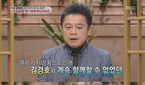 가수 김학래 누구? #음반제작자 #김경호 발굴 #독일유학..