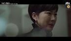 '스카이캐슬' 18회, 김혜윤 시험문제 유출에 고통…누리..