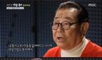 송해 나이 어느덧 93세…교통사고로 아들 사망하고 부인마..