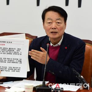 [포토] '손혜원랜드게이트진상규명TF' 한선교 위원장 기자회견