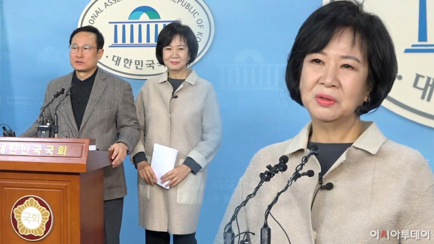 """'부동산 투기 의혹' 손혜원 기자회견 """"민주당 탈당···당에 부담 줄 수 없어"""""""