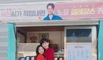 김혜윤, 염정아와 'SKY캐슬' 밖에서도 껌딱지 모녀 케..