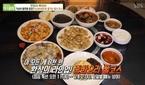 '생방송투데이' 8000원 중식 코스요리 맛집 '영빈관'..