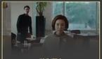 """'스카이캐슬' 결방 포스터 등장, 김서형 """"어머니, 금요.."""