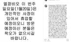 """'골목식당' 청파동 피자집 사장 """"방송 덕에 '핵인싸'.."""