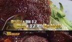군산 매운잡채 달인 비법 공개…'나들목' 위치는?