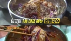 '생활의 달인' 춘천 비빔국수 달인 비법 공개…'국시집'..