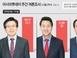 [아시아투데이 여론조사] '5·18 폄훼' 한국당 지지율..