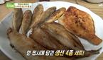 '생방송 오늘저녁' 산더미불고기 '피맛골구이누리'·생선구..
