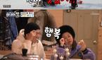 """홍현희·제이쓴 부부, 겨울왕국 오로라 보며 울컥 """"로맨틱.."""