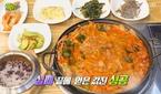 '2TV 생생정보' 하루 매출 140만원 이상 '최서방..