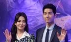 中 매체, 송혜교 결혼 반지 미착용에 송중기와 이혼설 제..