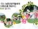 (사)이천나드리, '예스파크 리버마켓' 행사 참여