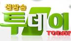 '생방송투데이' 왕갈비통닭·양념갈매기살·함평식육회비빔밥·..