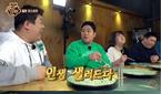 철판코스요리, 구성과 퀄리티 '어마무시'…위치는? (맛있..