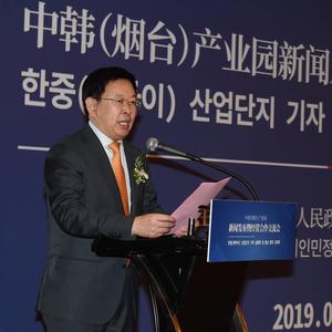 [포토] 환영사하는 장 다이링 부시장