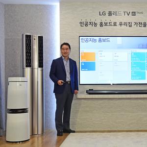 [포토] LG전자, 신형 올레드 AI TV 출시
