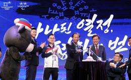 도종환 문체부 장관, 평창페럴림픽 1주년 기념식 참석
