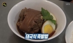 """'카오카무' 태국식 족발밥 달인 """"맛 비결은 나만의 간장.."""
