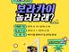에어서울, 4~6월 보라카이 특가 '편도총액 8만7000..