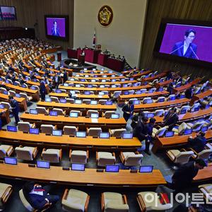 [포토] 윤소하 연설 도중 한국당 집단 퇴장