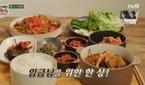 '스페인 하숙' 차승원, 그릇까지 섬세하게 고르며 방문객..