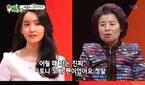 """'미운우리새끼' 윤아 """"H.O.T. 토니 팬""""…토니母 """".."""
