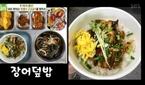 익산고등학교 '명품 급식' 공개…장어덮밥·큐브스테이크·바..