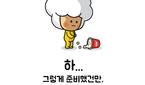 CGV(씨지브이) '어벤져스 엔드게임' 예매, 접속자 폭..
