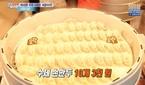 '6시 내고향' 신창시장, 손만두 10개 3000원·꽈배..