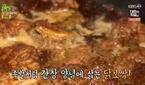 '2TV 생생정보' 닭보쌈, 족발처럼 간장 양념에 삶아…..