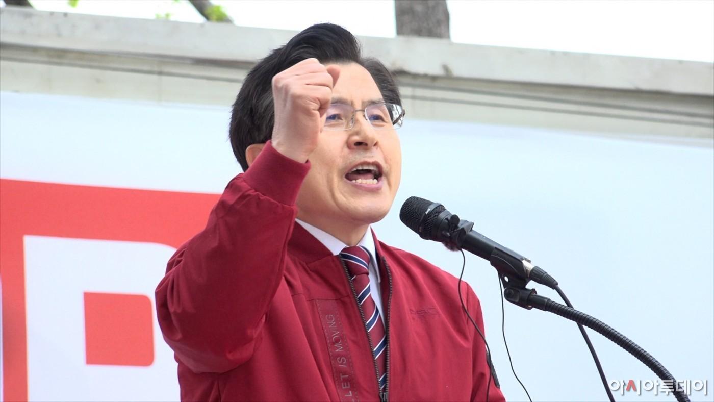 '자유한국당' 황교안 대표, 文 정권 규탄 연설 (문재인 정권 규탄대회 )