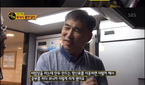 중국식 쫄면 달인 비법은 비법 양념장·따뜻한 군만두