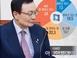 [아시아투데이 여론조사] 이해찬 민주당 대표 직무평가…부..