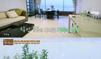 '마이웨이' 이상해·김영임 부부, 한강 보이는 깔끔한 집..