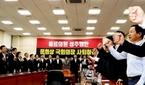 """박범계, 문희상 의장 '임이자 성추행' 논란에 """"상식적으.."""