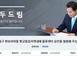용인시 시민청원 1호 '보라동 물류센터' 4천명 돌파