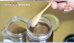 시서스 가루·추출물, 다이어트·행복 유도 식품으로 각광