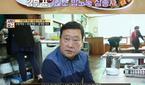 '서민갑부' 꽃게 맛집 '나룻터꽃게집', 간장양념게장·꽃..