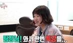 '전지적 참견 시점' 임송 매니저,  SM C&C 퇴사..
