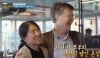 '미쓰코리아' 마사이 워킹슈즈 칼뮐러, 아내 고정숙과 다..