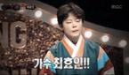 """최효인, '복면가왕' 연등 출연에 """"너무 영광된 시간…앞.."""