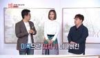 """모델 박영선 """"미국 떠나 결혼, 현재 9년째 싱글"""""""